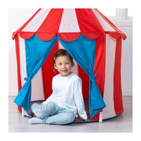 Намет дитячий IKEA CIRKUST&AumlLT, палатка детская