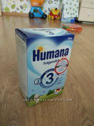 Хумана 3