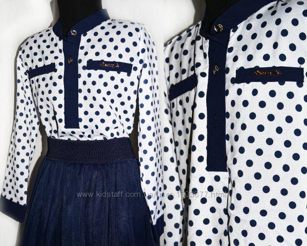 601840a241c Блуза школьная Алена