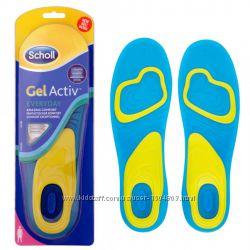 Гелевые стельки для обуви School Gel Active