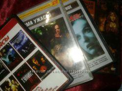Фильмы ужасов и др. на DVD