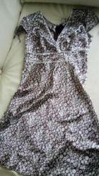 Платье Англия фирма