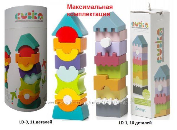 Cubika деревянный эко конструктор  гибкая пирамидка LD-9  и LD-1 Украина