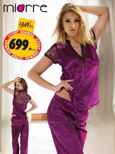 Вишукана атласна жіноча піжама Miorre Туреччина 77923200175a1