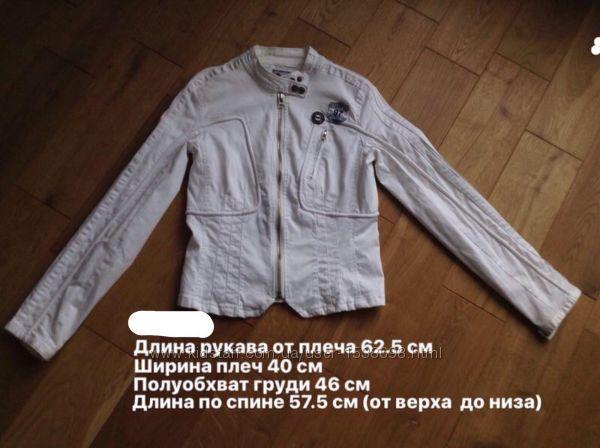 Куртка пиджак белая Sektor Sport весна-лето-осень