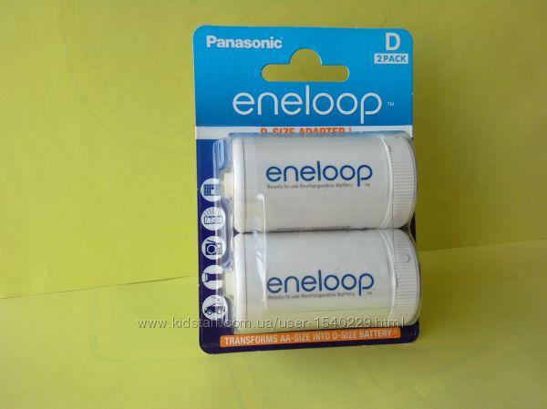 Адаптер-переходник Panasonic Eneloop с аккумулятора АА на тип D оригинал