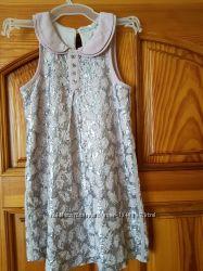 Купить Нарядное Платье В Украине