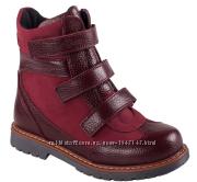 Ботинки демисезонные кожаные детские ортопедические , Размеры 21-36