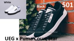 Кеды UEG x Puma Court Star