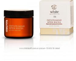 Натуральные маски для лица ТМ White mandarin