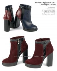 Обувь оптом из наличия soldi