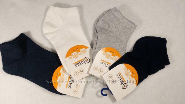 Носочки укороченные 25 -27 размер
