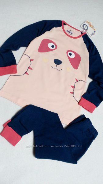Пижама Baykar для девочки от 6 до 8 лет