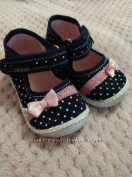 Туфельки