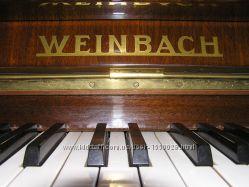 Пианино Weinbach в идеальном состоянии, настроено, потрясающий звук