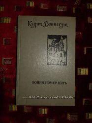 Книги про війну