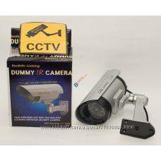 Камера обманка Dummy IR Camera уличная