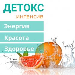 Детокс-Интенсив диета на 14 дней для очищения и оздоровления