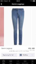 Леггинсы, джинсы