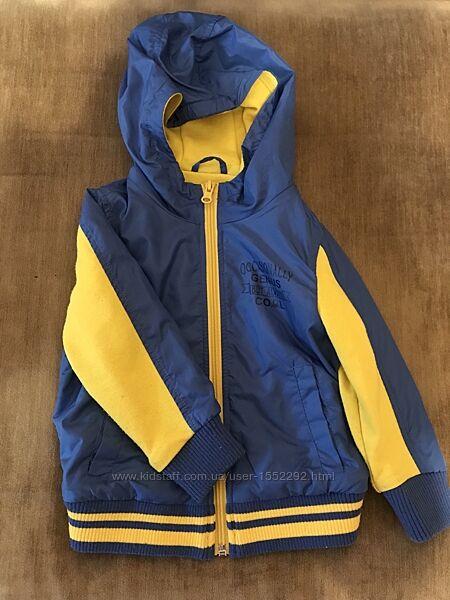 Куртка синьо-жовта, куртка демісезонна для хлопчика