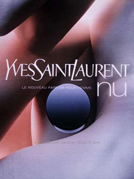 YVES SAINT LAURENT NU edp Подарочная упаковка Раритет Франция Новые