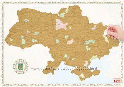 Скретч-карта Украины на украинском языке, Акция