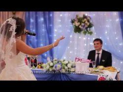 Песня-подарок на свадьбу, юбилей