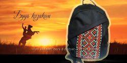 Рюкзак с орнаментом, рюкзак вышиванка
