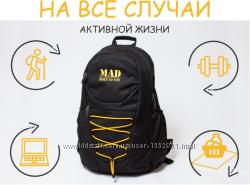 Рюкзак Mad Active спортивный, городской