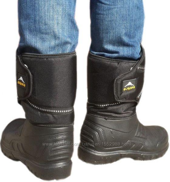 Самые теплые ботинки на зиму мужские аляска