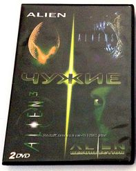 DVD диски Чужой, Чужие - 1-4 Alien, Aliens