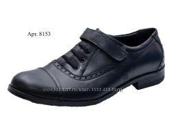школьные туфли Турция