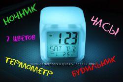 Электронные настольные часы  будильник Ночник Кубик хамелеон с термометром