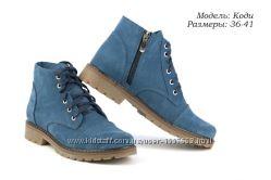 Обувь Soldi