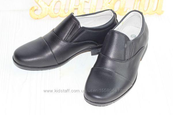 Туфли школьные для мальчиков, тм B&G, 29-36р, в наличии.