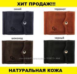 213e922703d5 Мужские портмоне и кошельки Grande Pelle - купить в Украине - Kidstaff