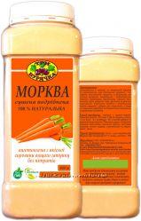 Краситель морковный натурпродукт