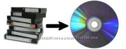 Запись видеокассет на диск