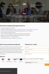 визы и иммиграционные процессы США, Канада, Британия