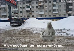 Уборка снега, возле дома, возле магазина, по Харькову