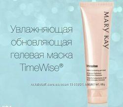Увлажняющая гель-маска таймвайз timewise Мери Кей, mary kay