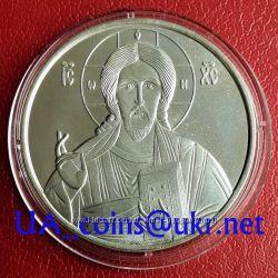 Медали НБУ Иисус Христос, Сотня, Бандера, Чернобыль, Гетьман, Шевченко