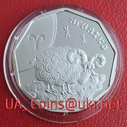 Монета НБУ Знаки Зодиака Овен Ягнятко серебро, золото