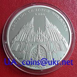 Монеты НБУ Архитектура Лавра, Театр, Церковь, Синагога, Замок, Костел
