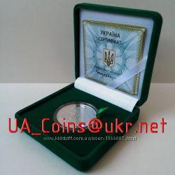 Монета НБУ Материнство