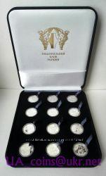 Монета НБУ Знаки Зодиака Терезки Весы Терези серебро, золото