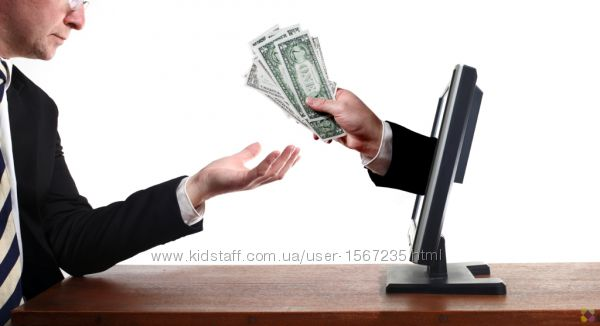Услуга возьму кредит частный кредит на карту срочно
