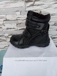 Новые зимние ботинки 26 размер