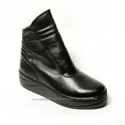Ботинки Windrose