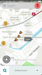 Гараж, Киев Троещина